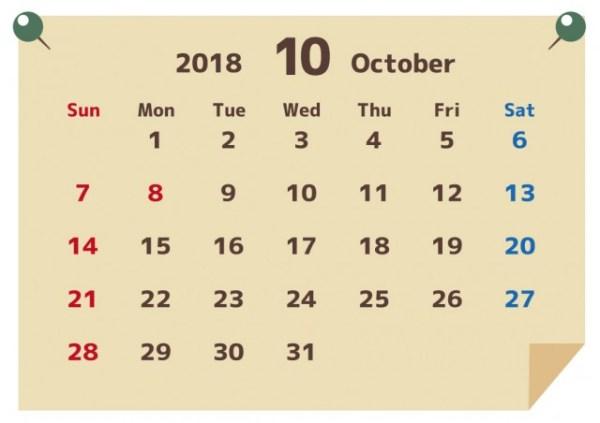 【2018年カレンダー】貼り紙風 10月   無料イラスト素材 素材ラボ