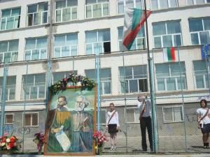 130 години българско училище в Созопол 1