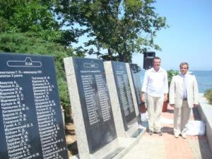 Мемориал на съветските подводници откриха в Созопол 1