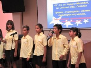 Созополското училище приключи европейски проект 1