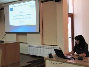 Училището в Черноморец отчете успешен проект 1