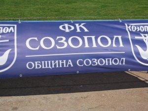 """ФК """"Созопол"""" взе нова победа 1"""