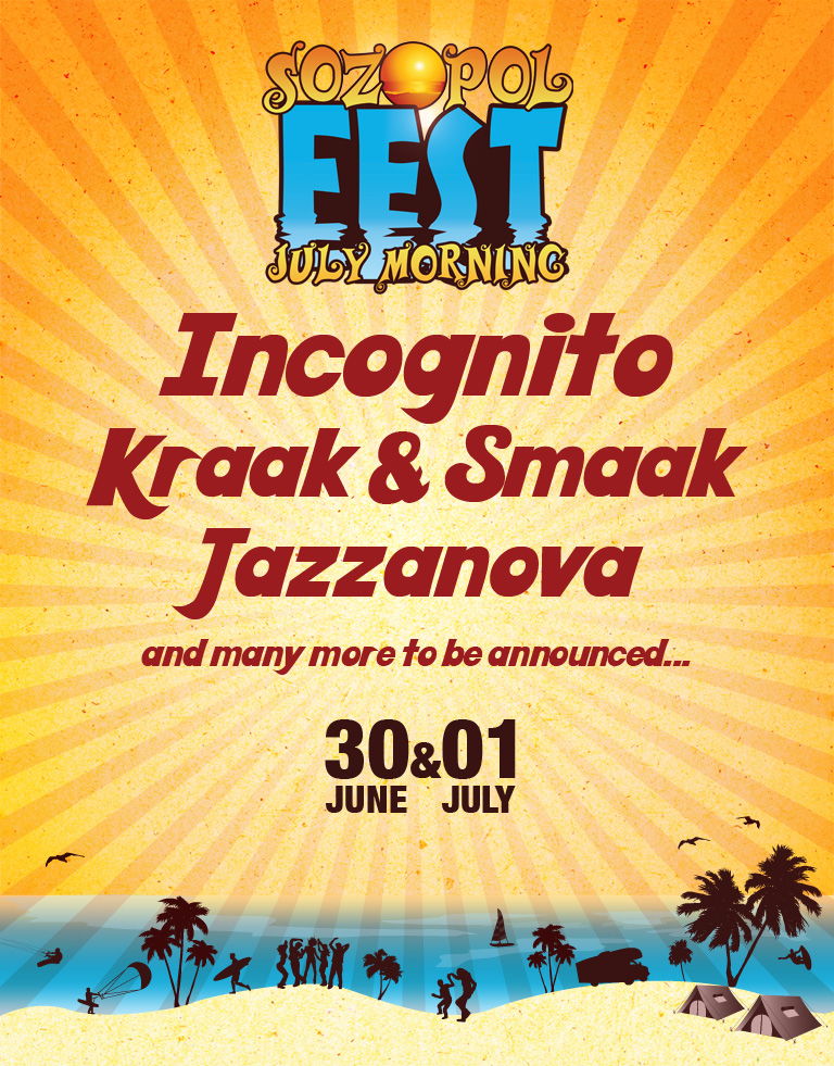 Sozopol Fest - July Morning 11