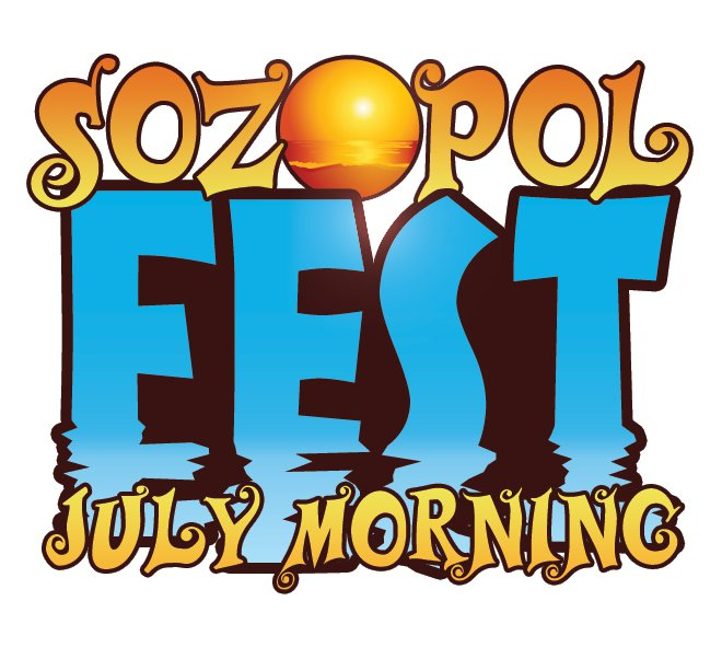 VIP награди и програмата на Sozopol Fest - July Morning 7