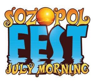 VIP награди и програмата на Sozopol Fest - July Morning 3