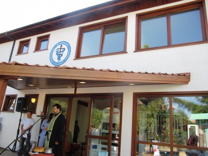 """Югоизточна ветеринарна клиника"" отвори врати в Черноморец"