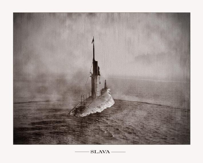 Подводница СЛАВА на море