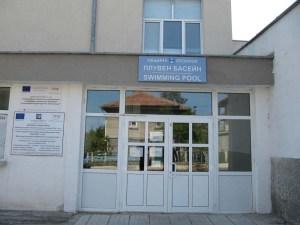 Вход на закрит общински плувен басейн - Созопол