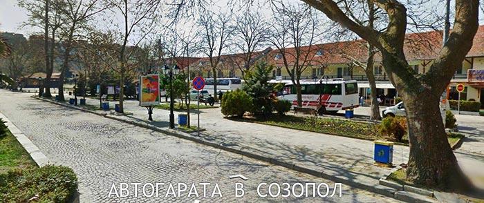 Автогарата в Созопол е преместена на друго място