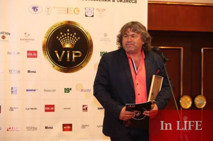 Георги Тумпалов на награждаването на VIP Business Awards 2015