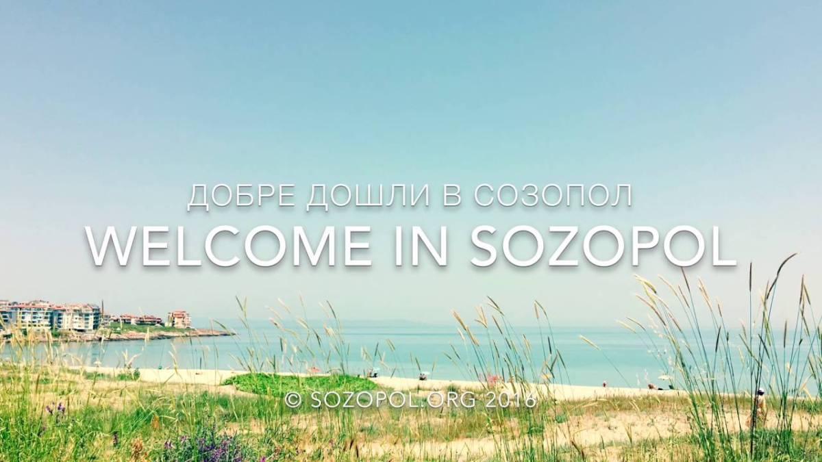 Видео от Созопол и плажните ивици край града на спасението