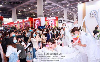 Lancement officiel de la nouvelle génération d'icoone en Chine