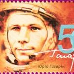 50th Anniversary stamp for Vostok 1
