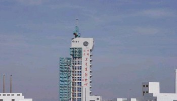 Jiuquan Satellite Launch Center (Credits: People's Daily).