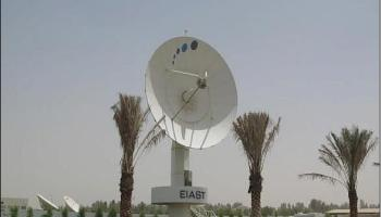 EIAST ground station antenna