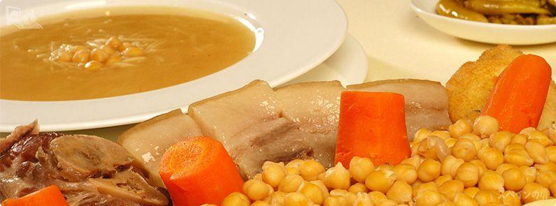 スペイン料理 コシード