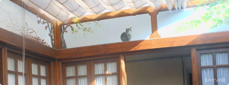 """Hotel Rural La vida de antes """"かつての生活""""というなの民営ホテル ロビー吹き抜けの天井部から訪問客を見下ろす猫の図。"""