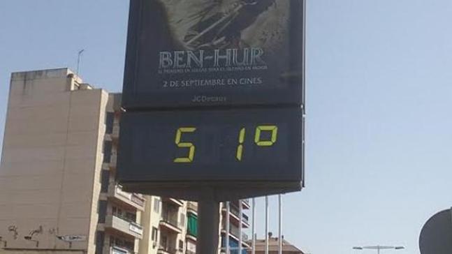 セビーリャ 夏 猛暑