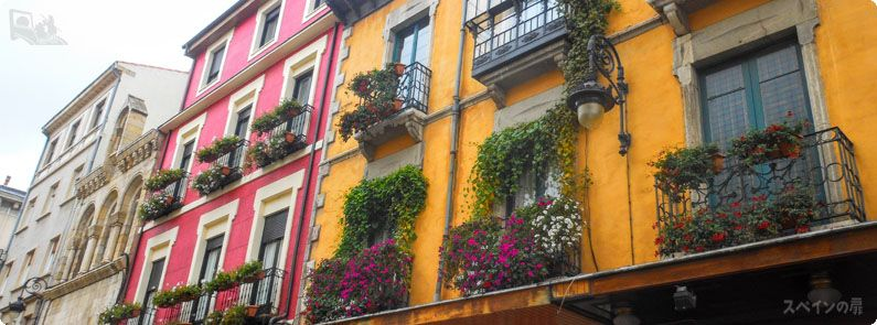 レオン旧市街 . Castilla y Leon. Ciudad de Leon casco antiguo