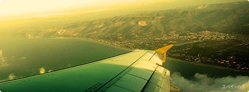 バルセロナに到着。エル・プラット空港からバルセロナ市内までの移動手段