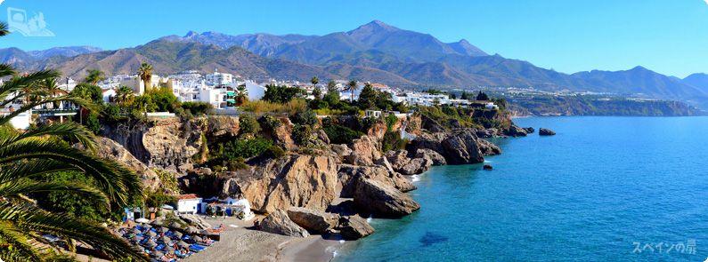 スペインの地中海、お奨め滞在都市10選。アンダルシアの白い村、ネルハ