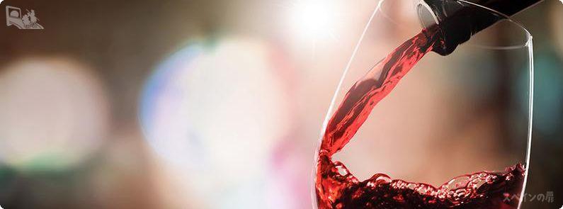 スペインDO.ワインの日
