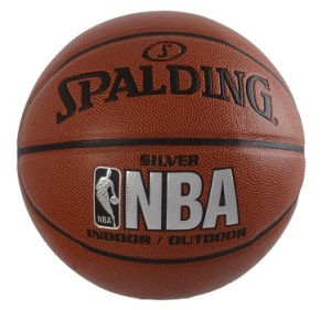 Spalding_NBA_Silver_Indoor_-_Outdoor_Basketball
