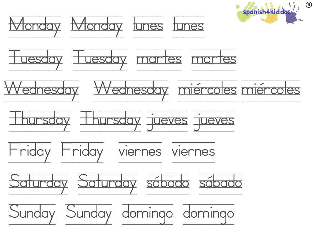 days of the week printable spanish4kiddos educational services. Black Bedroom Furniture Sets. Home Design Ideas