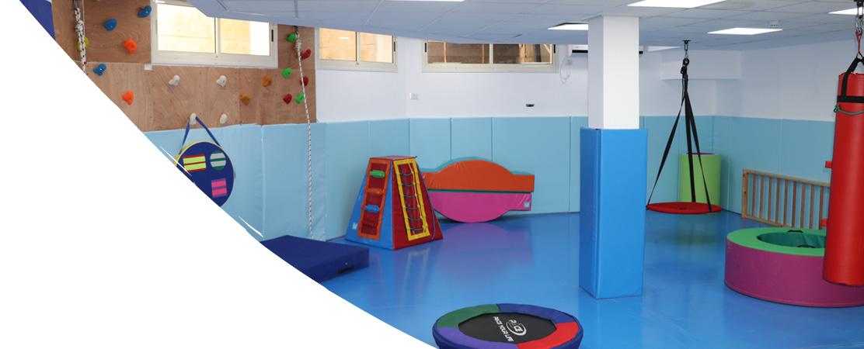 מרכז ספורט נווה יעקב, ספורט טיפולי לילדים, שיעורי רכיבה טיפולית, שחייה טיפולית