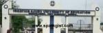 Ignatius Ajuru University Admission List 2017- Check IAUE admission status – (First Choice List Only) 2017/2018