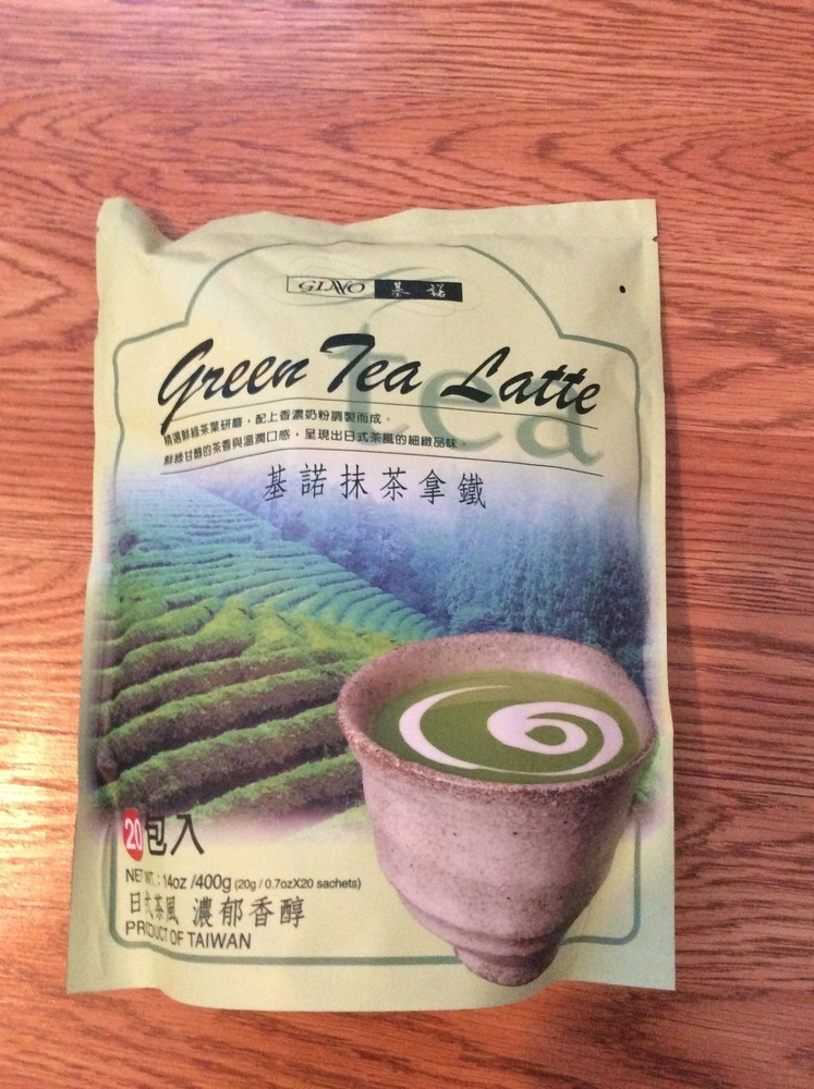 Healing Packets Of Pure Green Tea Infused Green Tea Latte