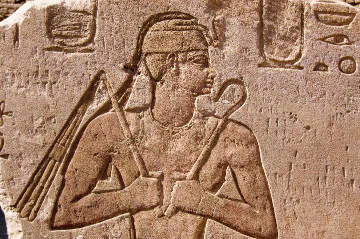 hieroglyphics sceptre