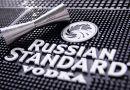 Russian Standard Flair 2017