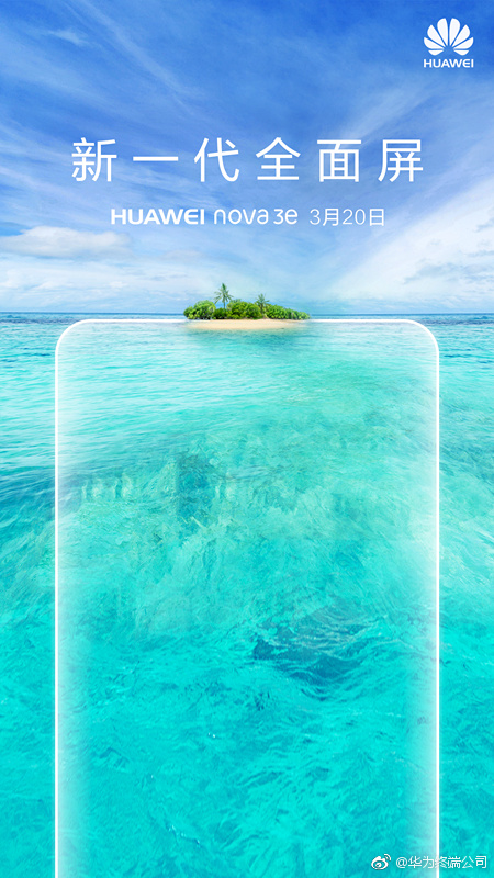 huawei nove 3e