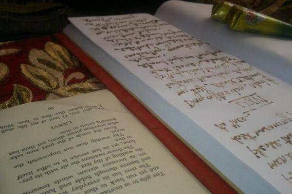 3-mehandi-book