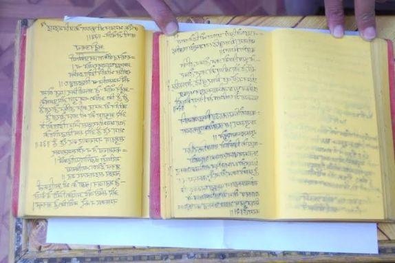 Mirror Imaged Shree Mad BhagvadGita