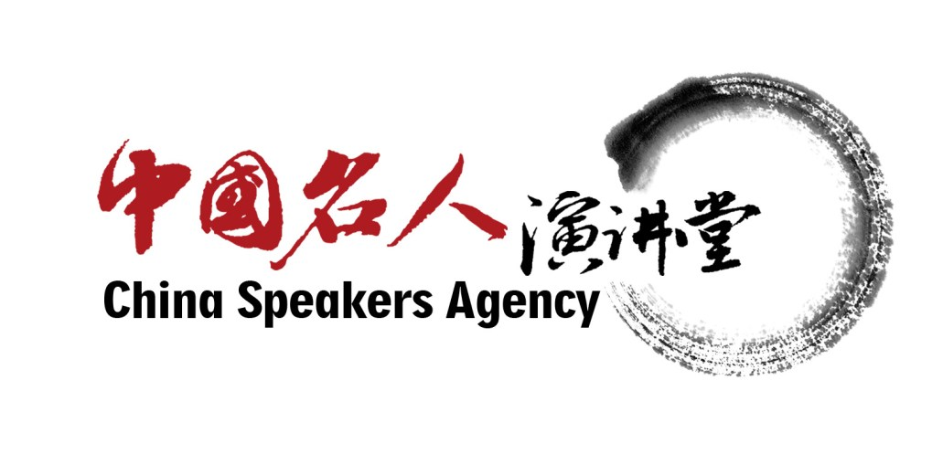 China Speakers Agency