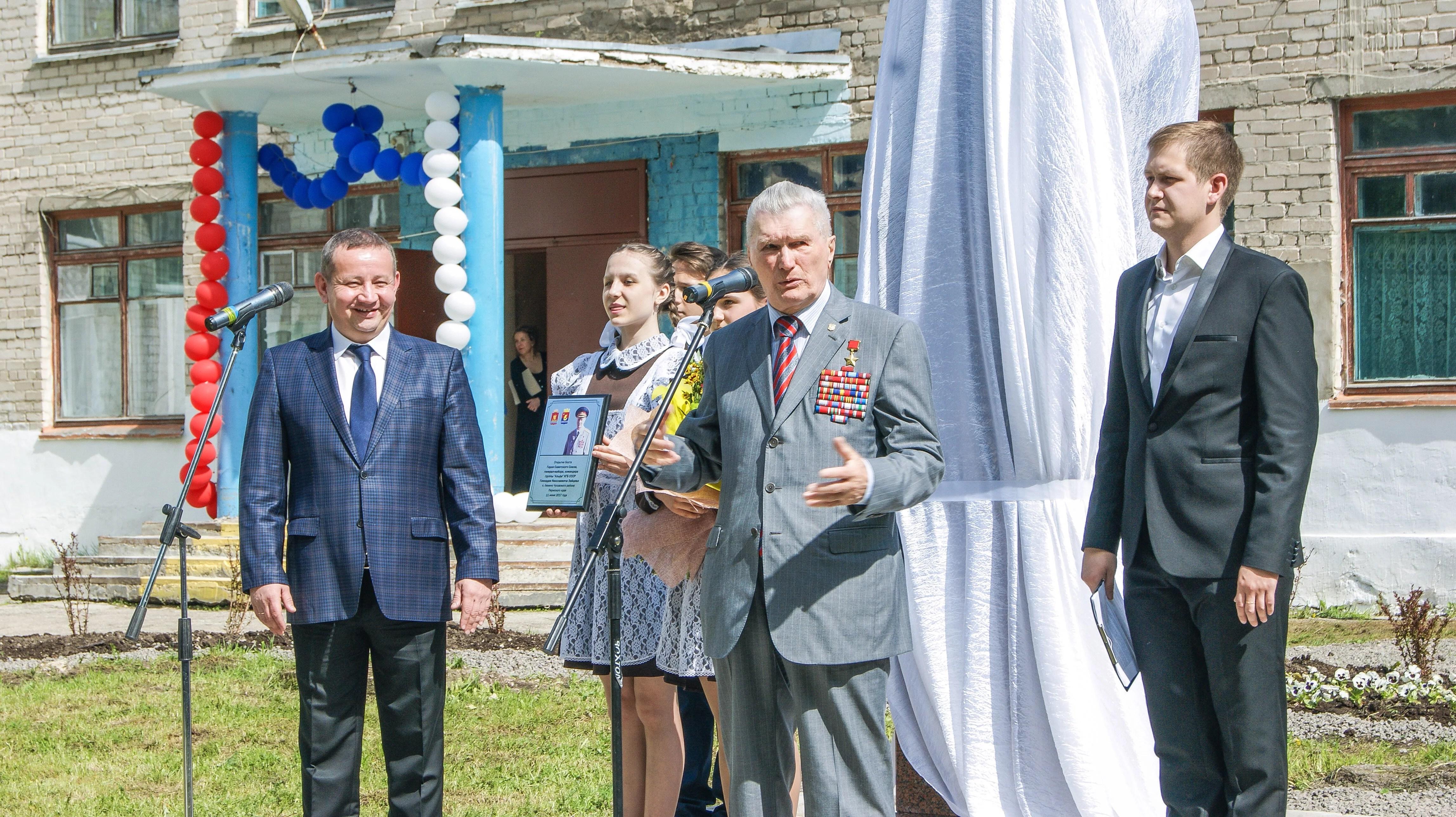 Наоткрытии бюста впосёлке Лямино города Чусового. 2017год