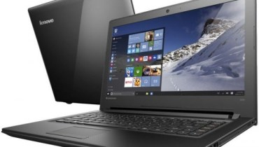 Lenovo Ideapad 300 Review, Specifications and Price on Konga and Amazon