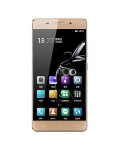 Best Budget Smartphones on Jumia, Gionee M5 Mini