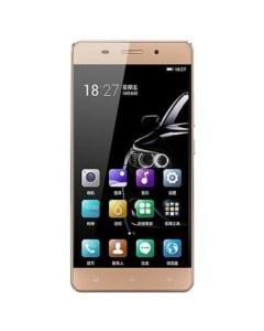 Best Budget Smartphones on Jumia, Gionee M5 Mini
