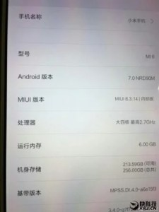 Xiaomi Mi 6 Leaked Specifications