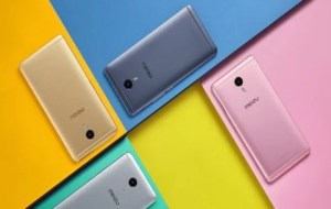 Meizu M5S Specifications, Price and Expected Launch Date