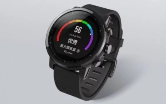Huami Amazfit Smart Sports Watch 2 Features, Price and Availability