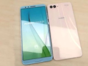 Huawei Nova 2S Specifications, Price, Features and Launched Date