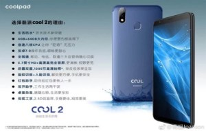 Coolpad Cool 2 Full Specifications. Features and Price