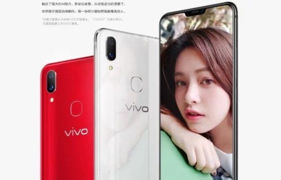 Vivo X21i Full Specifications, Features, Price and Release Date
