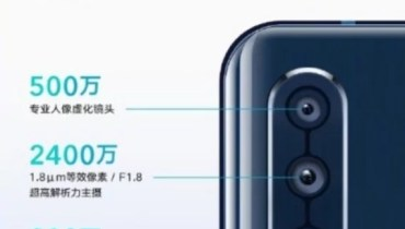 Lenovo Z6 will come with Triple Camera, Having 24MP Main Shooter
