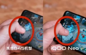 Vivo iQOO Neo Will Arrive on July 2nd; It Comes with Touch Acceleration