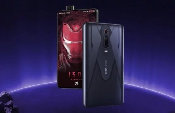 Xiaomi Redmi K20 Pro Avengers Limited Edition Announced